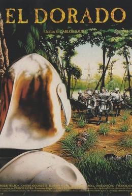 Постер фильма Эльдорадо (1988)