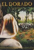 Эльдорадо (1988)