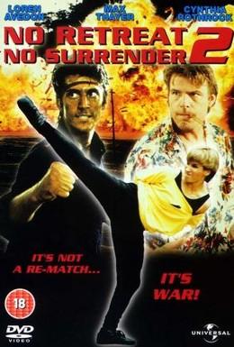 Постер фильма Не отступать и не сдаваться 2: Штормовое предупреждение (1987)