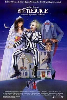 Постер фильма Битлджус (1988)