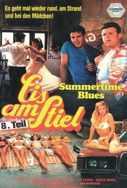 Постер фильма Горячая жевательная резинка 8: Летний блюз (1988)