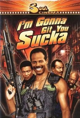 Постер фильма Я достану тебя, ублюдок (1988)