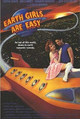 Постер фильма Земные девушки легко доступны (1988)