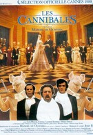 Каннибалы (1988)