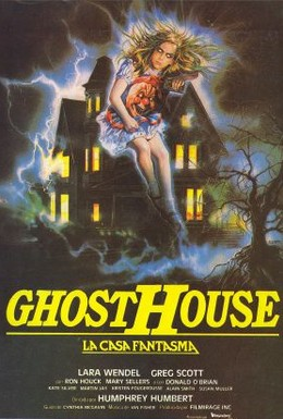Постер фильма Дом с привидениями (1988)