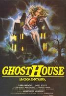 Дом с привидениями (1988)
