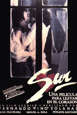 Постер фильма Юг (1988)
