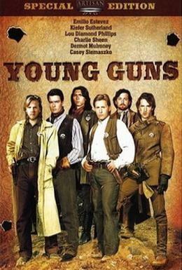 Постер фильма Молодые стрелки (1988)