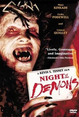 Постер фильма Ночь демонов (1988)