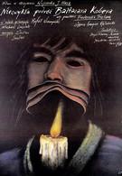 Необыкновенное путешествие Бальтазара Кобера (1988)