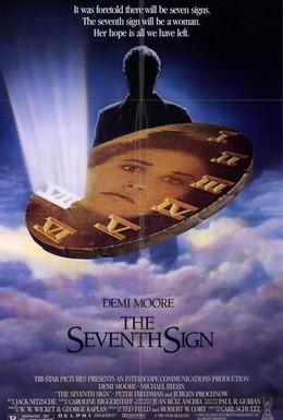 Постер фильма Седьмое знамение (1988)