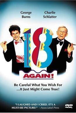 Постер фильма Снова 18! (1988)