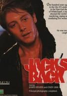 Джек-потрошитель возвращается (1988)