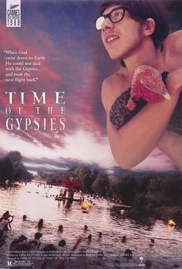 Постер фильма Время цыган (1988)