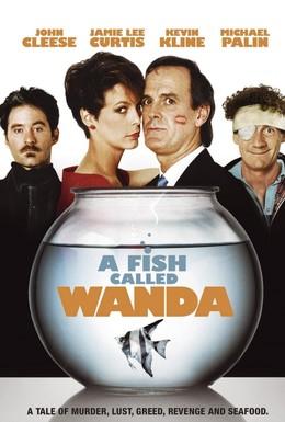 Постер фильма Рыбка по имени Ванда (1988)