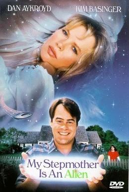 Постер фильма Моя мачеха – инопланетянка (1988)