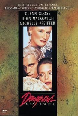 Постер фильма Опасные связи (1988)
