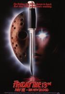 Пятница 13-е – Часть 7: Новая кровь (1988)