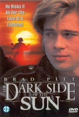 Постер фильма Темная сторона солнца (1988)