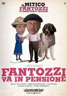 Фантоцци уходит на пенсию (1988)
