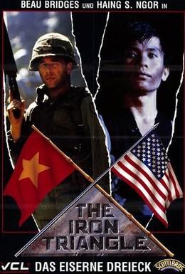 Постер фильма Железный треугольник (1989)