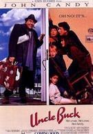 Дядюшка Бак (1989)