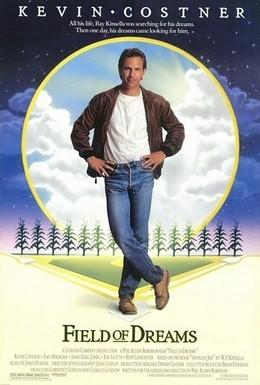 Постер фильма Поле чудес (1989)
