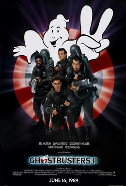 Постер фильма Охотники за привидениями 2 (1989)