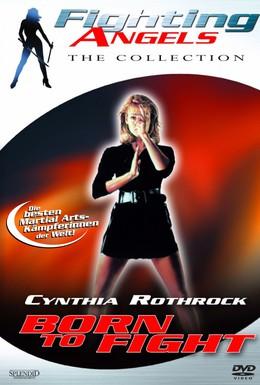 Постер фильма Над законом 2: Ярость блондинки (1989)