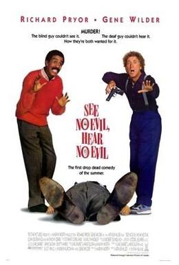 Постер фильма Ничего не вижу, ничего не слышу (1989)