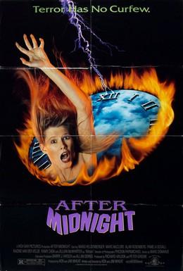 Постер фильма После полуночи (1989)