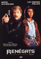 Под прикрытием (1989)
