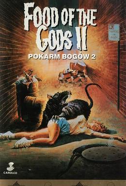 Постер фильма Пища богов 2 (1989)