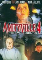 Амитивилль 4: Зло спасается (1989)
