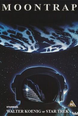 Постер фильма Ловушка на Луне (1989)