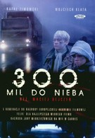 300 миль до неба (1989)