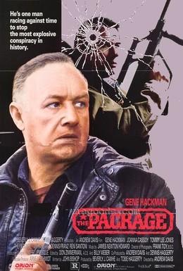 Постер фильма Доставить по назначению (1989)