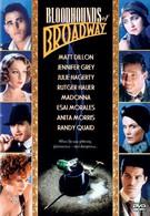 Ищейки с Бродвея (1989)