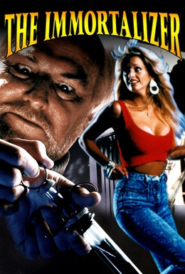 Постер фильма Дарующий бессмертие (1990)
