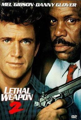 Постер фильма Смертельное оружие 2 (1989)