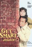 Напряги извилины снова (1989)
