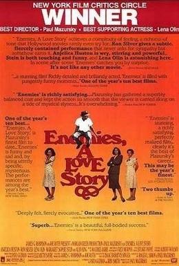 Постер фильма Враги, история любви (1989)