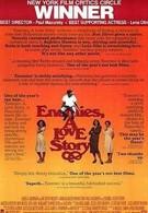 Враги, история любви (1989)