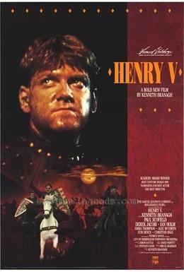 Постер фильма Генрих V: Битва при Азенкуре (1989)