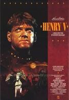 Генрих V: Битва при Азенкуре (1989)