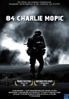 Хроники вьетнамской войны (1989)