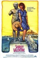 Ширли Валентайн (1989)