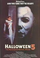 Хэллоуин 5 (1989)