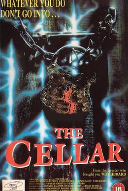 Постер фильма Подвал (1989)