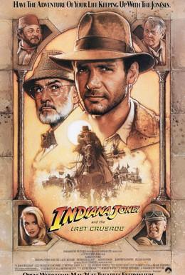 Постер фильма Индиана Джонс и последний крестовый поход (1989)